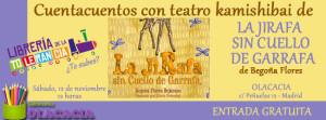 invitacion-newsletter-jirafa